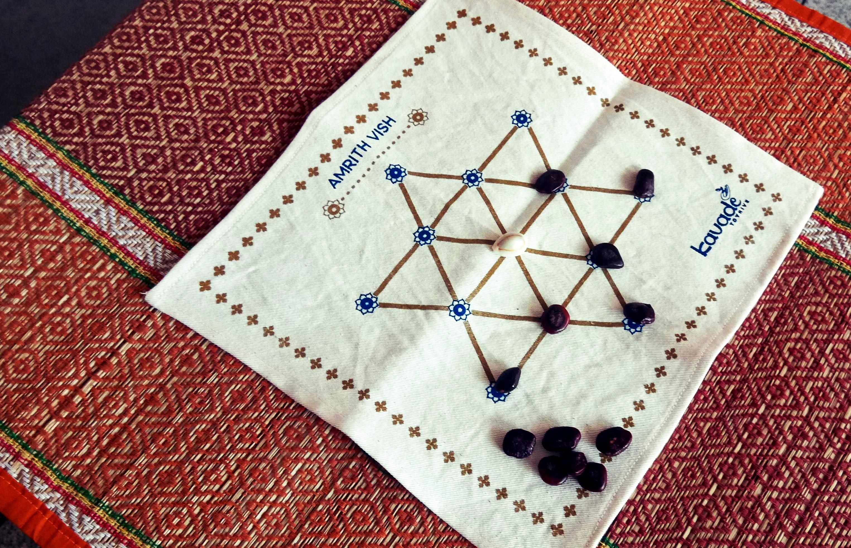 Amrith Vish game