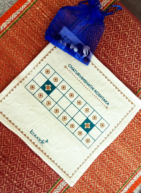 Chaturvimshathi Koshtaka: Game of 24 squares