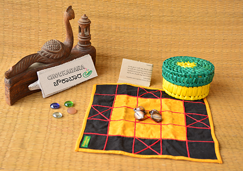 Chowkabara 5x5 game set-embroidered